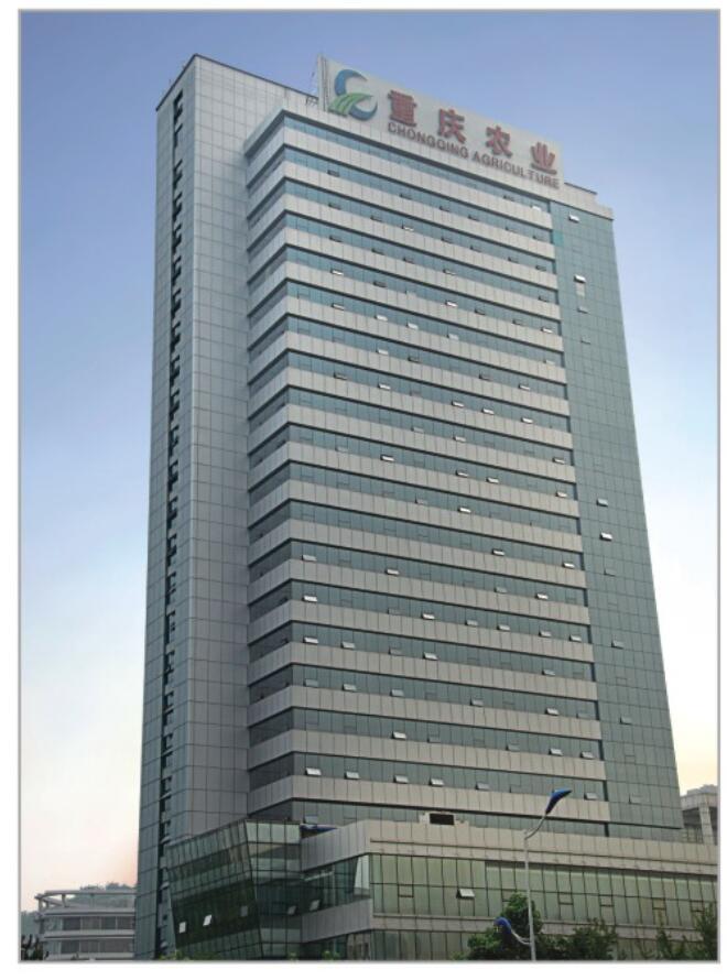 重庆农业局