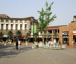 美丽熙街商业圈