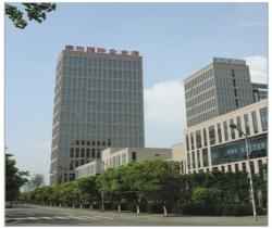 康田国际企业港