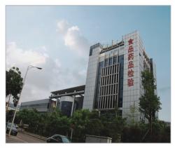 重庆药监局